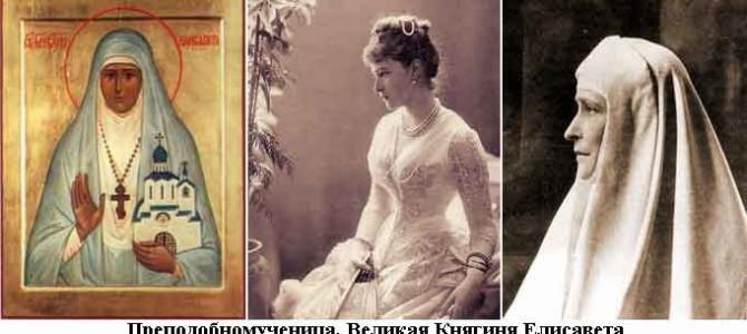 Новый праздник и новая традиция: мощи преподобномученицы Елисаветы Феодоровны пройдут по епархии