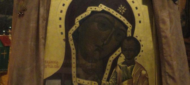 Табынская икона Божией Матери в Свято-Троицком храме
