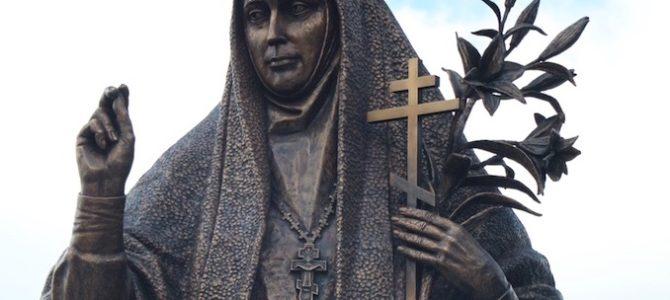 Программа Дней памяти алапаевских мучеников
