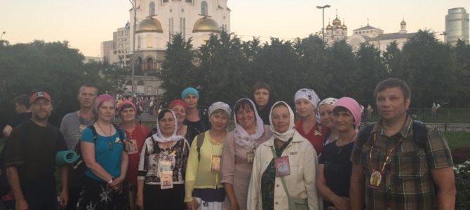 Ирбитчане  приняли участие в Царских днях