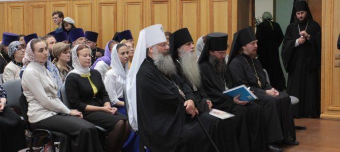 Представители Свято-Троицкого Архиерейского подворья приняли участие в работе XIV Съезда православных законоучителей Екатеринбургской митрополии