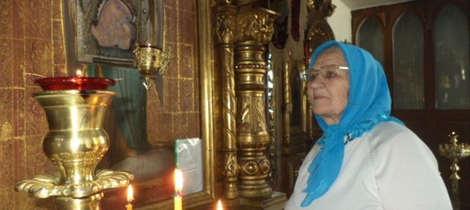 С Днём рождения, Маргарита Денисовна!
