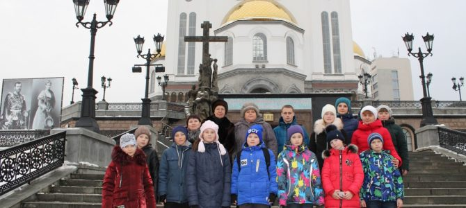 Паломническая поездка в Екатеринбург