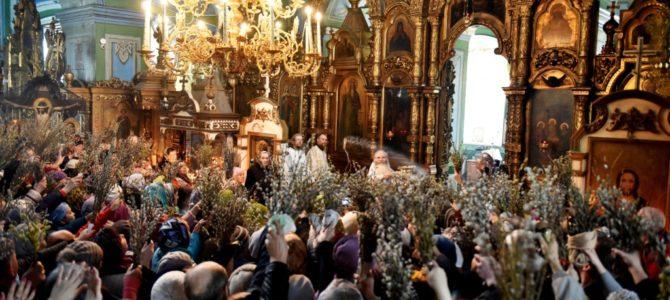 Вербное воскресенье в Свято-Троицком Архиерейском подворье г. Ирбит