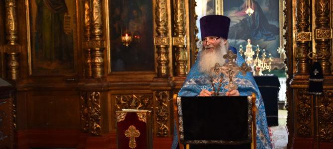О первой напечатанной книге «Апостол» Ивана Фёдорова