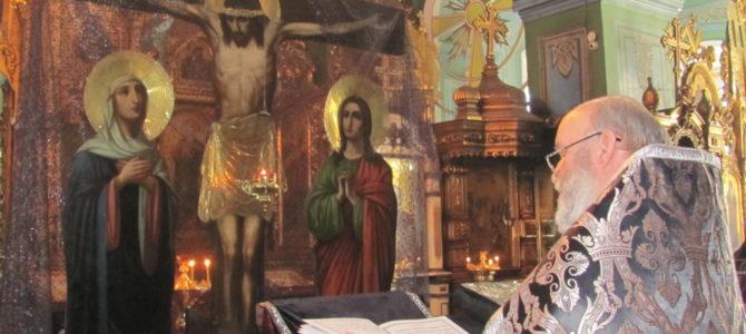 Чин Пассии отслужен в Свято-Троицком Архиерейском подворье г.Ирбит