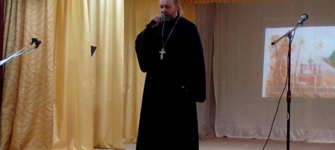 «Пасха Красная»- концертная программа иерея Андрея Кяйс