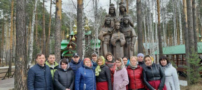 Поездка по святым местам Екатеринбурга сотрудников СИЗО №2 г. Ирбит