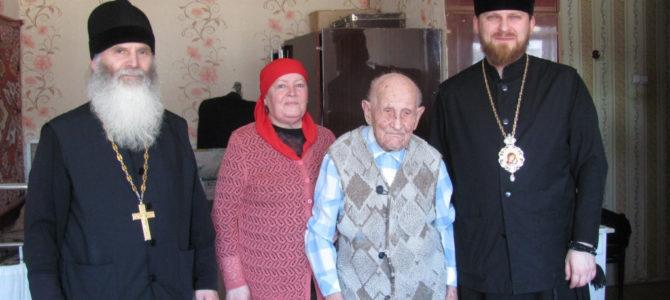 Поздравление старейших прихожан нашего храма