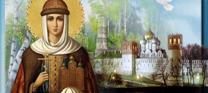 24 июля исполняется 1050 лет со дня преставления святой равноапостольной великой княгини Ольги