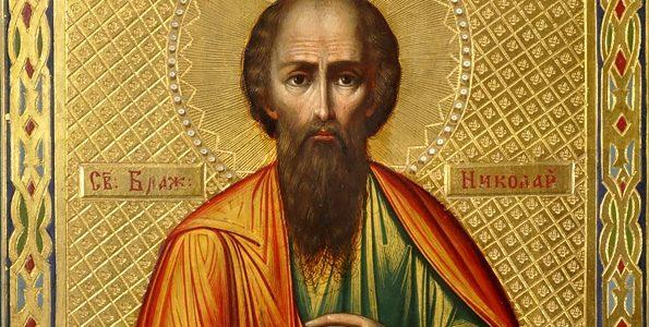 9 августа — день памяти святого блаженного Николая Кочанова Новгородского, Христа Ради юродивого
