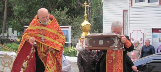 Прибытие ковчега с мощами святого праведного Симеона Верхотурского из Свято-Николаевского мужского монастыря города Верхотурье