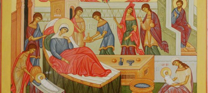 Дорогие братья и сестры! Поздравляем вас с Рождеством Пресвятой Богородицы! Приглашаем на праздничную Божественную литургию в субботу, 21 сентября 2019г. в 9 часов утра.