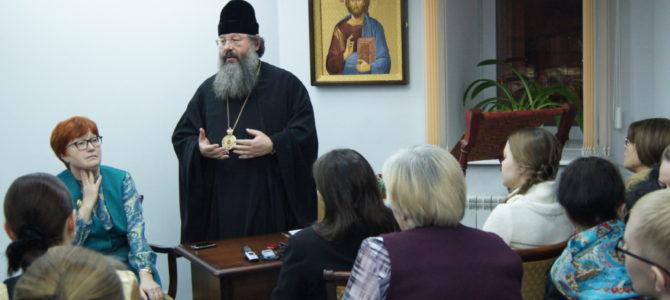 Миссионерский институт Екатеринбургской епархии  приглашает получить высшее теологическое образование!