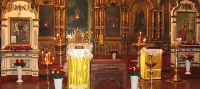 Пояс святителя Иоанна Шанхайского в Свято-Троицком Архиерейском подворье г.Ирбит