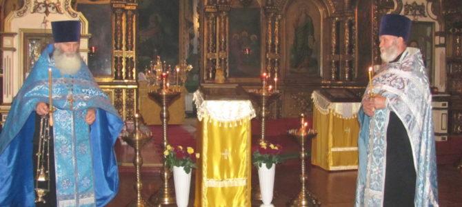 Всенощное бдение накануне праздника Рождества Пресвятой Богородицы