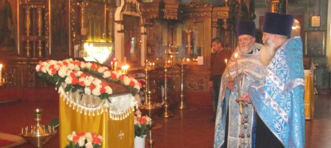 Всенощное бдение накануне праздника Покрова Пресвятой Богородицы в Свято-Троицком Архиерейском подворье г.Ирбит