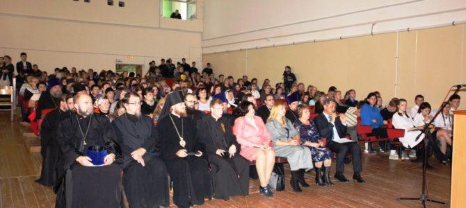 Ирбитские педагоги на епархиальном этапе XXVIII Международных образовательных Рождественских чтений