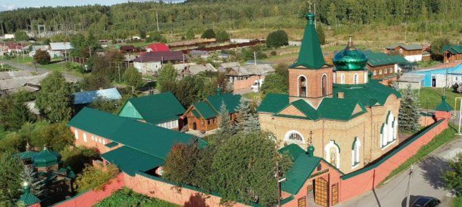 Приглашаем в паломническую поездку в Тарасково