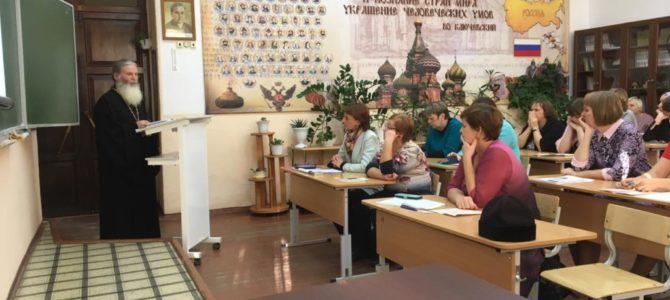 В рамках Муниципального этапа XXVIII Международных Рождественских образовательных чтений состоялась встреча педагогов в Ирбите