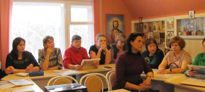 Встреча педагогов в Свято-Троицком Архиерейском подворье г.Ирбит