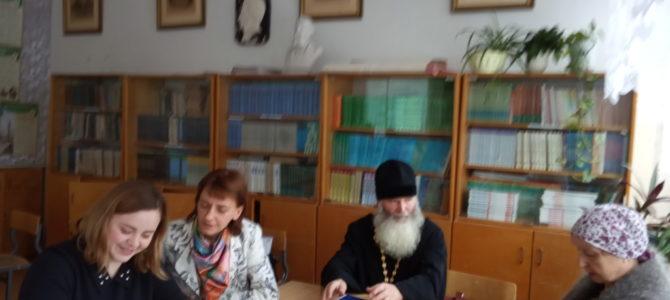 I этап V Областного форума «Духовно-нравственное воспитание детей и подростков» прошёл в Ирбите