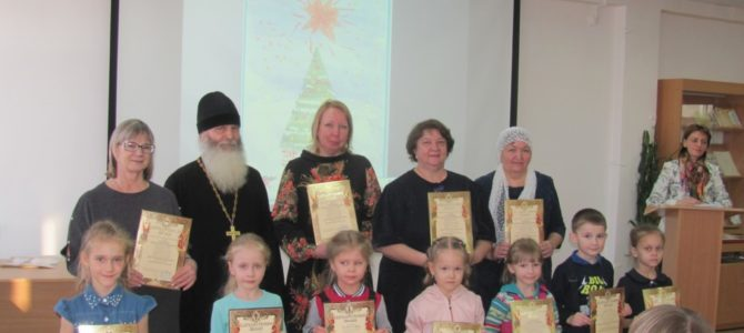 Награждение победителей и призёров муниципального этапа конкурса «Чудо Рождества Христова» в Ирбите