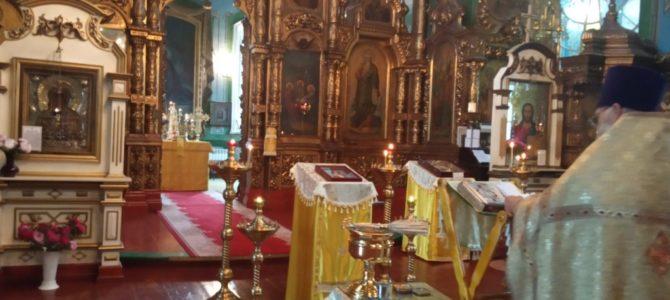 Молебен Николаю Чудотворцу
