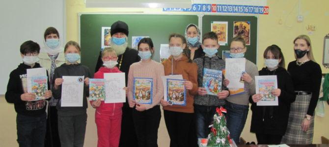 Рождественская встреча в Кирилловской общеобразовательной школе