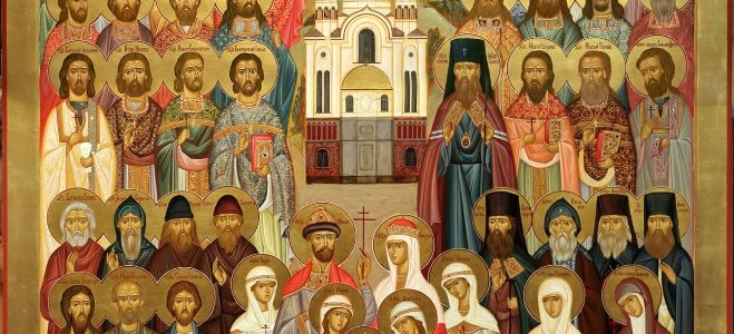 11 февраля – Собор Екатеринбургских святых
