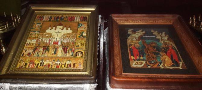 Всенощное бдение накануне Собора новомучеников и исповедников Церкви Русской