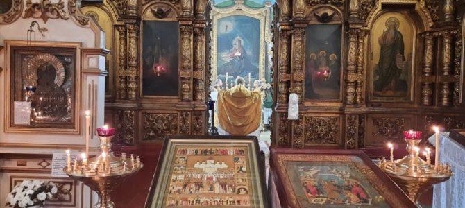 Божественная литургия в Собор новомучеников и исповедников Церкви Русской