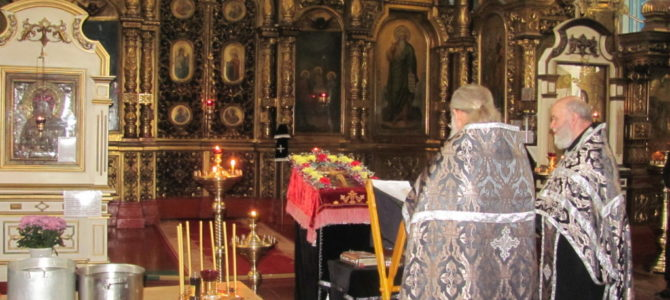 Таинство Соборования совершено в Свято-Троицком Архиерейском подворье г.Ирбит
