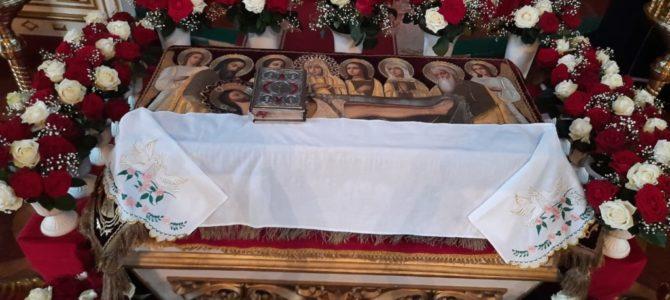 Вынос и погребение Плащаницы в Великую Пятницу
